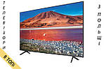 Телевизор SAMSUNG UE50TU7102 Smart TV Ultra HD/4K 2000Hz T2 из Польши, фото 3