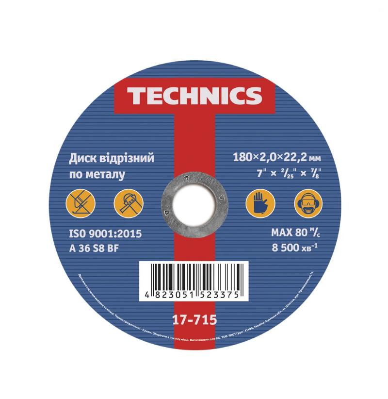 Диск відрізний Hauer по металу 180 х 2,0 х 22 мм (17-264)