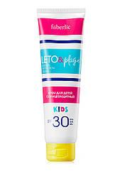 Отзывы (5 шт) о Faberlic Крем солнцезащитный для детей SPF 30 LETO&plage арт 2119