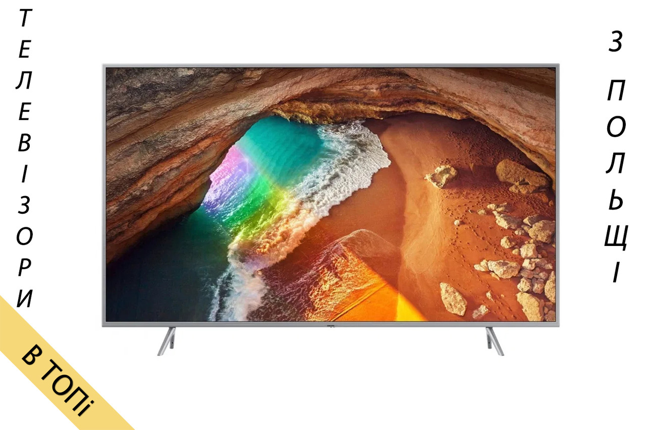 Телевизор SAMSUNG QE49Q67 QLED Smart TV 4K/UHD 2500Hz T2 S2 из Польши