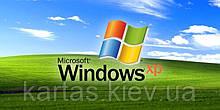 "Пакет ""Установка ОС Windows ХР на комп'ютер"""