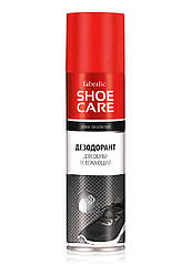 Faberlic Дезодорант для взуття Shoe Care арт 11561