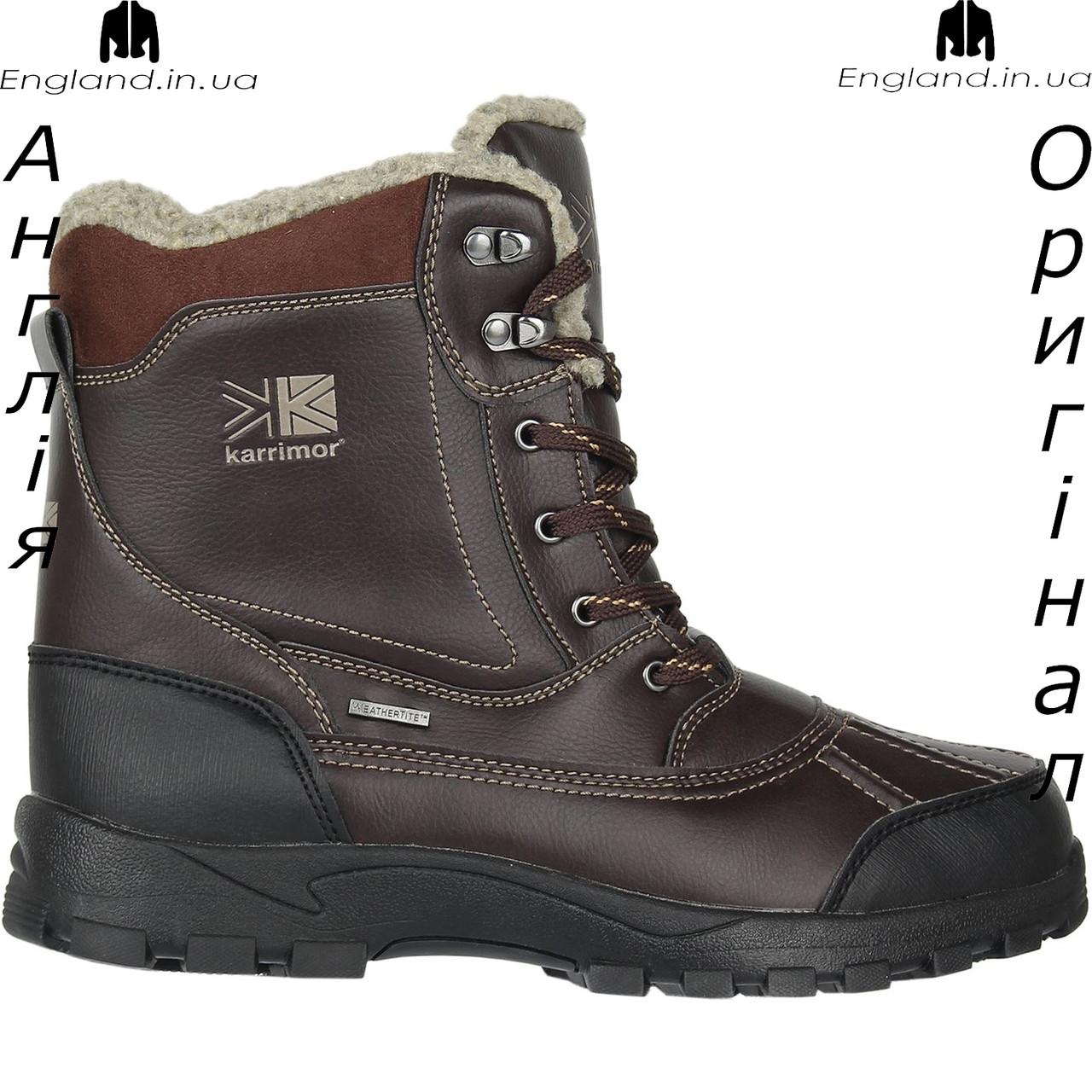 Ботинки мужские кожаные Karrimor из Англии - зимние
