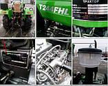 Минитрактор T-244FHL GREEN, фото 10