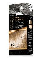 Faberlic Стойкая крем-краска для волос Шелковое окрашивание тон 8.0 Натуральный блонд Salon Care арт 8266