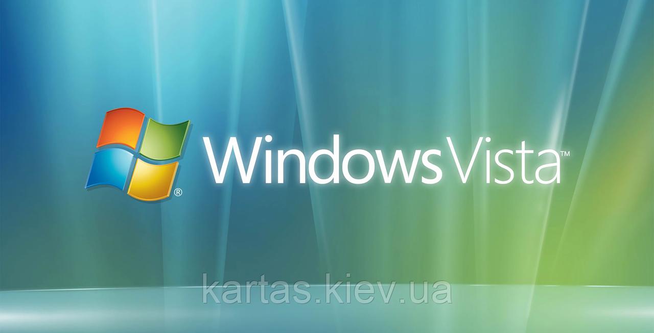 "Пакет ""Установка ОС Windows Vista на комп'ютер"""