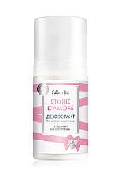 Отзывы (8 шт) о Faberlic Дезодорант для чувствительной кожи Storie d'Amore арт 8846