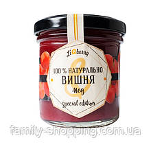 Паста Вишня + Мед LiQberry®, 165 г