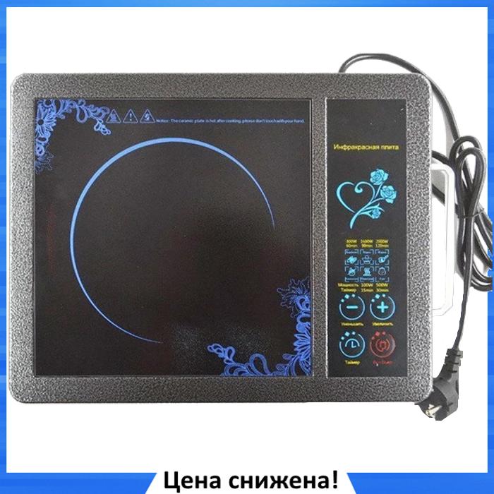 Электроплита инфракрасная Domotec MS-5842 - настольная плита для всех видов посуды