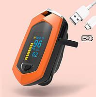 Пульсоксиметр на палець Boxym oSport перезаряджається пальчиковий пульсометр вимірювання кисню в крові.