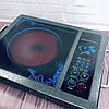 Электроплита инфракрасная Domotec MS-5842 - настольная плита для всех видов посуды, фото 5