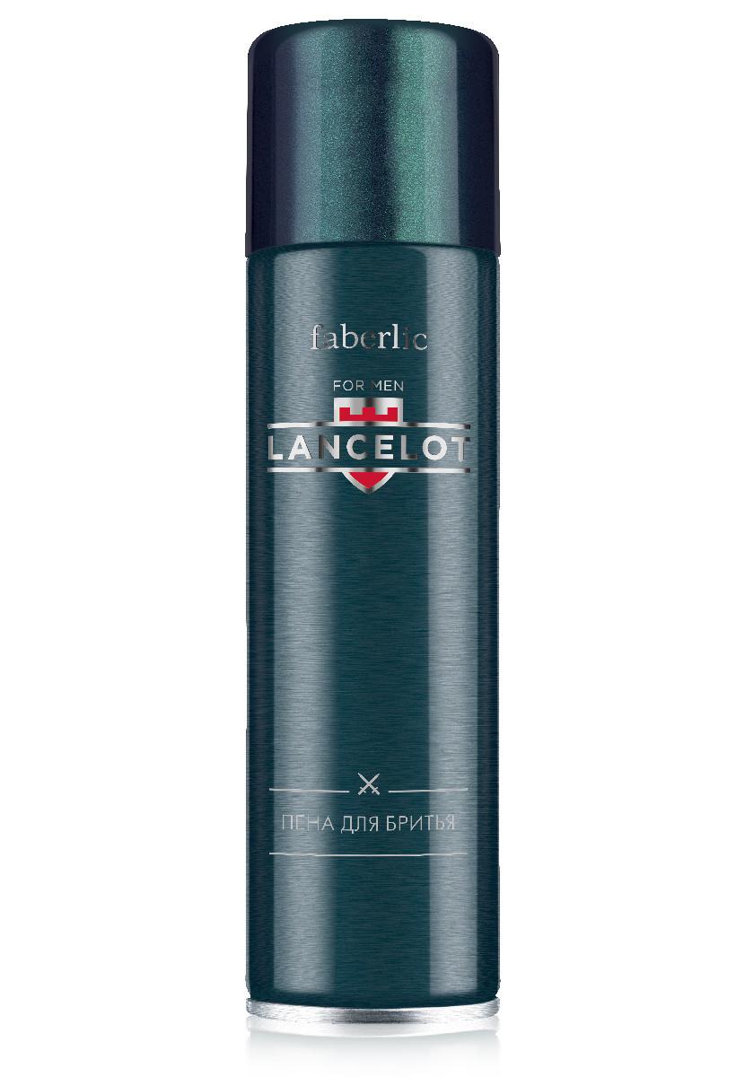 Отзывы (12 шт) о Faberlic Пена для бритья для мужчин Lancelot арт 0533