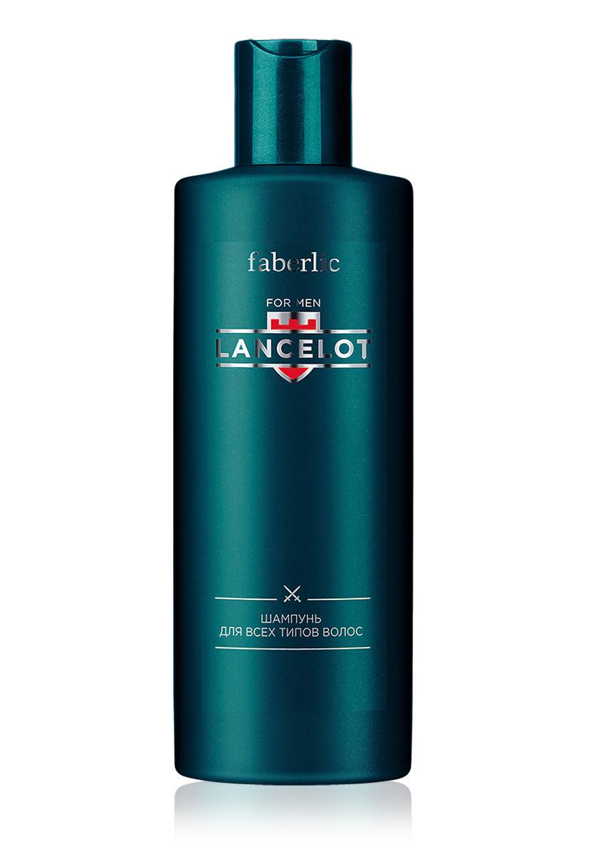 Faberlic Шампунь для волос для мужчин Lancelot арт 0536