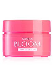 Faberlic Крем для обличчя нічний 45+ Bloom арт 0147