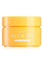 Faberlic Крем для обличчя нічний 35+ Bloom арт 0143