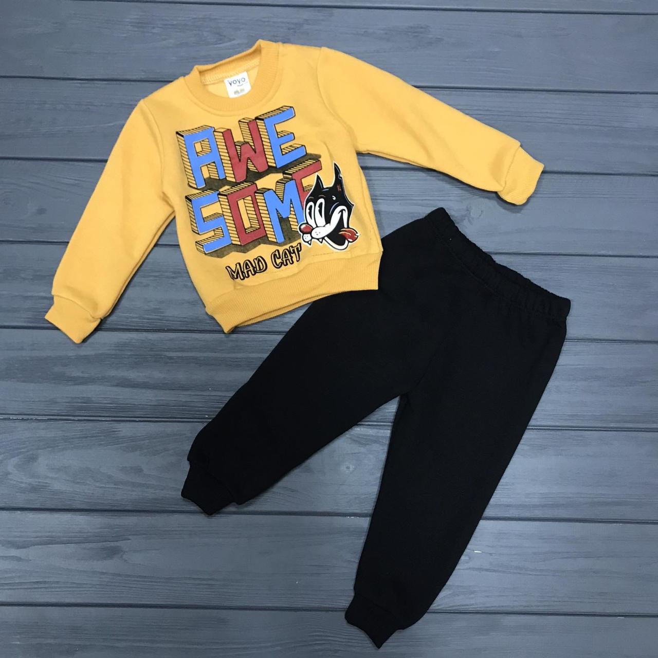 Детский костюм  тёплый на флисе для мальчиков оптом р.1-2-3-4 года