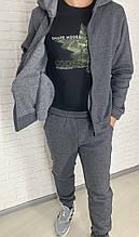 Мужской стильный тёплый спортивный костюм (турецкая трехнить на флисе )Цвет чёрный, графит