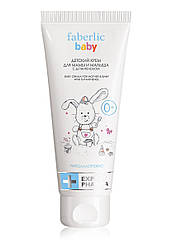 Отзывы (79 шт) о Faberlic Детский крем для мамы и малыша с Д-пантенолом Expert Pharma BABY арт 1645