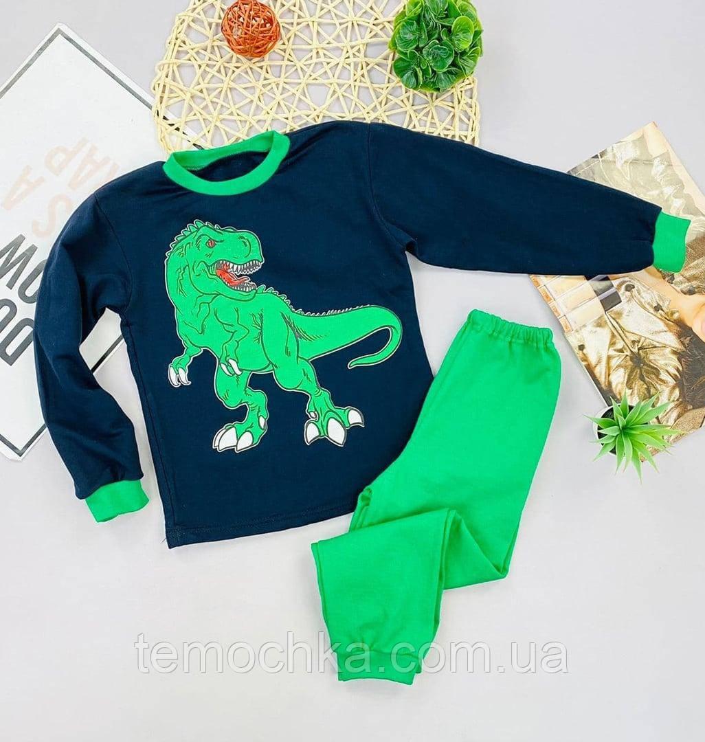 Пижама для дома и сна детская для детей с динозавром