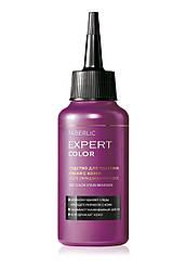 Faberlic Средство для удаления краски с кожи после окрашивания волос Expert Color арт 1812
