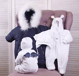 Зимний комплект для новорожденных Norway, синий с белым