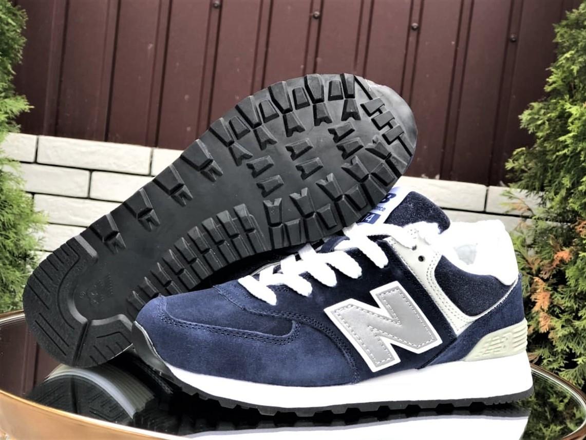 Женские зимние кроссовки New Balance 574 темно-синие Нью Беленс натуральная замша