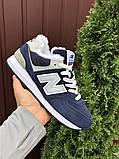 Женские зимние кроссовки New Balance 574 темно-синие Нью Беленс натуральная замша, фото 5