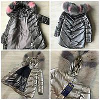 Шикарное зимнее пальто Бархат для девочки с натуральным мехом, фото 1