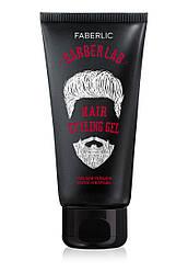 Faberlic Гель для укладки волос и бороды для мужчин BarberLab арт 2544
