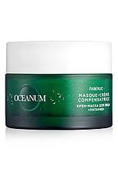 Faberlic Крем-маска Харчування Oceanum арт 0942