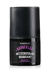 Faberlic Дезодорант-антиперспирант для мужчин BarberLab арт 2543