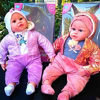 Кукла Интерактивная Чудо Малыш  (50 см.) Украинский язык, фото 1