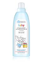 Отзывы (27 шт) о Faberlic Кондиционер для детского белья с алоэ вера Дом baby арт 11516