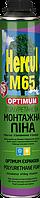 "Професійна монтажна піна ""HERCUL M65 OPTIMUM"" 850мл"