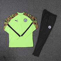 Мужской тренировочный костюм Манчестер Сити 19/20 салатовый, фото 3