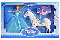 Лошадка-Единорог с куклой. 686-789 Ходит, в коробке  р.55*9*34.