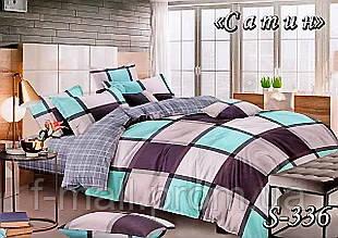Комплект постельного белья Тет-А-Тет ( Украина ) Сатин двухспальное (S-336)