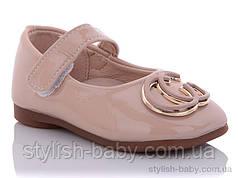 Детские праздничные туфли 2020 бренда GFB - Канарейка для девочек (рр. 17 по 21)
