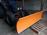Відвал (лопата) для прибирання снігу ВУМ-2,5, фото 2