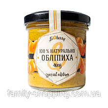 Паста Обліпиха + Мед LiQberry®, 165 г