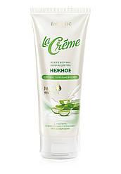 Отзывы (9 шт) о Faberlic Молочко для тела Нежное для чувствительной кожи La Creme арт 8690