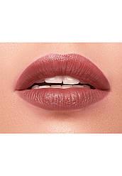 Faberlic Пробник губної помади Hydra Lips тон Кавовий нюдовый (арт 40617) арт 40817