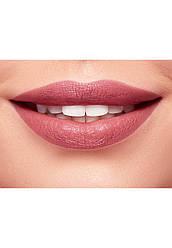 Faberlic Пробник губної помади Hydra Lips тон Натуральний бежевий (арт 40618) арт 40818