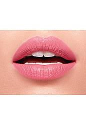 Faberlic Пробник губної помади Hydra Lips тон Рожевий нюдовый (арт 40620) арт 40820
