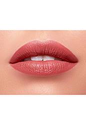 Faberlic Пробник губної помади Hydra Lips тон Класичний нюд (арт 40622) арт 40822