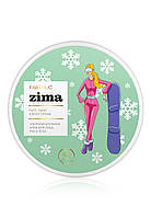 Faberlic Крем ультрапитательный для тела рук и лица Zima арт 0934