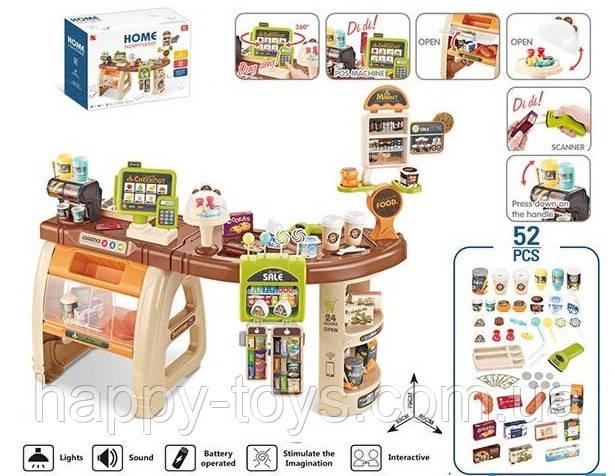 Игровой набор Магазин Супермаркет 52 предмета 668-69