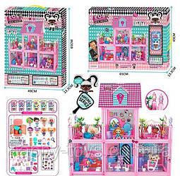 Кукольный Большой Игровой домик для кукол ЛОЛ LOL