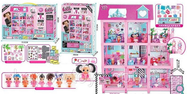 Игровой набор дом для кукол ЛОЛ LOL
