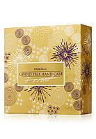 Faberlic Подарочный набор для ухода за кожей рук Grand Prix арт 0290